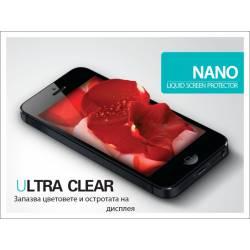 Течен протектор за дисплей Nano Liquid Armour - 16557