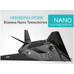 Течен протектор за дисплей Nano Liquid Armour - 16558